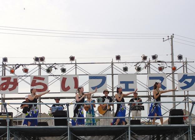 DSC00470みらいフェスタ2011.jpg