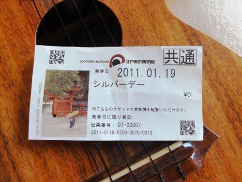 DSC00379blog1.JPG