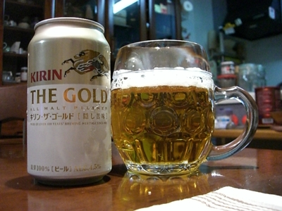 the gold.JPG